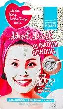 "Парфюми, Парфюмерия, козметика Маска за лице ""Глинена"" - Czyste Piekno Mud Face Mask"