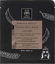 Парфюмерия и Козметика Детоксикираща памучна маска за лице - Apivita Express Beauty Tissue Face Mask Carob