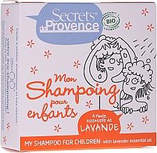 Парфюмерия и Козметика Твърд шампоан за деца - Secrets De Provence My Children Shampoo Lavender Essential Oil