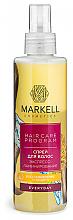 """Парфюми, Парфюмерия, козметика Спрей за коса """"Експресно ламиниране"""" - Markell Cosmetics Everyday"""