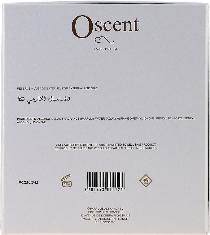 Alexandre J. Oscent White - Парфюм (Luxury Box) — снимка N3