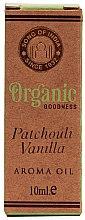 Парфюми, Парфюмерия, козметика Етерично масло от пачули и ванилия - Song of India Patchouli Vanilla Oil