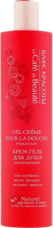 "Душ гел-крем ""Овлажняващ"" - Le Cafe de Beaute Moisturizing Cream Shower Gel"