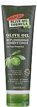 Парфюмерия и Козметика Овлажняващ балсам с маслиново масло - Palmer's Olive Oil Formula Conditioner