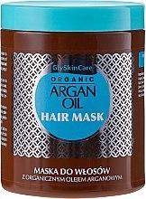 Парфюмерия и Козметика Маска за коса с арганово масло - GlySkinCare Argan Oil Hair Mask