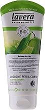 """Парфюмерия и Козметика Освежаващ лосион за тяло """"Лайм и вербена"""" - Lavera Organic Lime & Verbena Body Lotion"""