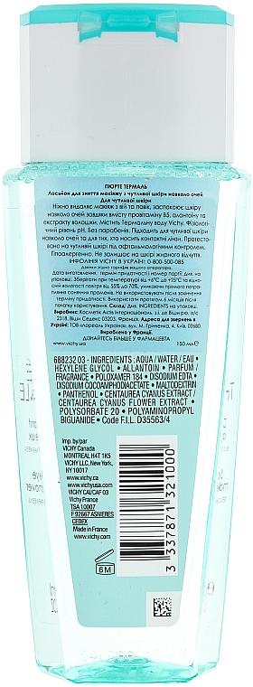 Лосион за премахване на грим на чувствителни очи - Vichy Purete Thermale — снимка N2