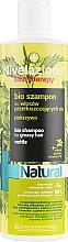 Парфюмерия и Козметика Био-шампоан за мазна коса с екстракт от коприва - Farmona Nivelazione Skin Therapy Natural Bio Shampoo