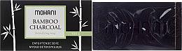 Парфюмерия и Козметика Сапун с бамбуков въглен - Mohani Bamboo Charcoal Detoxifying Soap