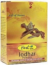 Парфюми, Парфюмерия, козметика Прахообразна маска против възпаление - Hesh Lodhar Powder
