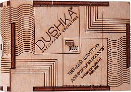 Парфюмерия и Козметика Твърд шампоан-балсам за коса 2 в 1 - Dushka