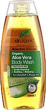 Парфюми, Парфюмерия, козметика Душ гел с алое - Dr. Organic Aloe Vera Body Wash