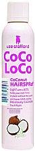 Парфюми, Парфюмерия, козметика Стилизиращ спрей за коса - Lee Stafford Coco Loco Coconut Hairspray