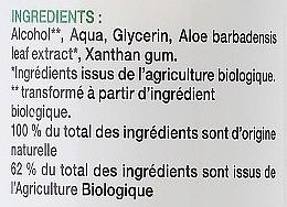 Антибактериален измиващ гел за ръце, без аромат - Alphanova Sante — снимка N3