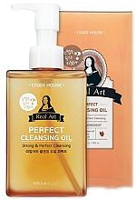 Парфюмерия и Козметика Хидрофилно масло - Etude House Real Art Cleansing Oil Perfect