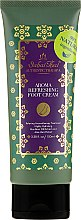 Парфюмерия и Козметика Крем за крака с масло от оризови трици и алое вера - Sabai Thai Rice Milk Aroma Refreshing Foot Cream