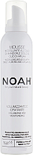 Парфюмерия и Козметика Моделиращ мус с масло от сладък бадем - Noah