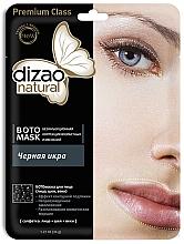 """Парфюмерия и Козметика Бото-маска за лице, шия и околоочна зона """"Черен хайвер"""" - Dizao Natural"""