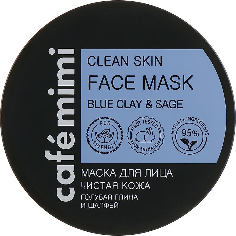 "Маска за лице ""Чиста кожа"" - Cafe Mimi Clean Skin Face Mask"