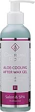 Парфюмерия и Козметика Успокояващ и охлаждащ гел след епилация - Charmine Rose Aloe-cooling After Wax Gel