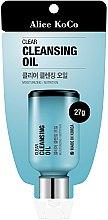 Парфюми, Парфюмерия, козметика Почистващо масло за лице - Alice Koco Clear Cleansing Oil