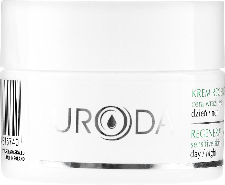 Възстановяващ крем за лице за чувствителна кожа - Uroda Regenerating Face Cream For Sensitive Skin