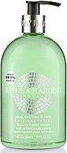 Парфюмерия и Козметика Течен сапун за ръце - Baylis & Harding Aloe, Tea Tree and Lime Hand Wash