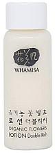 Парфюмерия и Козметика Лосион за лице с двойно действие - Whamisa Organic Flowers Lotion Double Rich (мини)