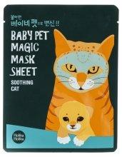 """Парфюми, Парфюмерия, козметика Маска за лице от плат """"Котка"""" - Holika Holika Baby Pet Magic Mask Sheet Soothing Cat"""