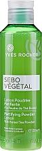 Парфюмерия и Козметика Матиращ лосион за лице - Yves Rocher Sebo Vegetal Lotion