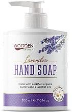 Парфюмерия и Козметика Течен сапун с лавандула - Wooden Spoon Lavender Hand Soap