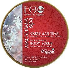"""Подхранващ скраб за тяло """"Нежна и бляскава кожа"""" - ECO Laboratorie Macadamia Spa Nourishing Body Scrub — снимка N2"""