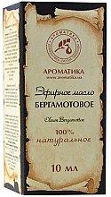 """Парфюмерия и Козметика Етерично масло """"Бергамот"""" - Aromatika"""