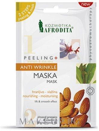 Маска + пилинг против бръчки - Afrodita Cosmetics - Makeup.bg