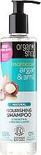 Парфюми, Парфюмерия, козметика Подхранващ шампоан за коса - Organic Shop Argan & Amla Nourishing Shampoo