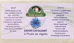 Парфюмерия и Козметика Сапун с масло от черен кимион - Efas Saharacactus Nigella Oil Soap