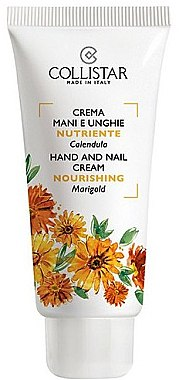 Крем за ръце - Collistar Hand And Nail Cream Nourishing Marigold — снимка N1