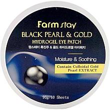 Парфюмерия и Козметика Хидрогелни пачове за очи - FarmStay Black Pearl & Gold Hydrogel Eye Patch
