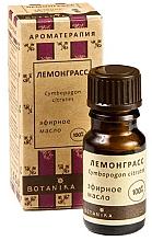 """Парфюмерия и Козметика Етерично масло """"Лимонена трева"""" - Botanika Lemongrass Essential Oil"""