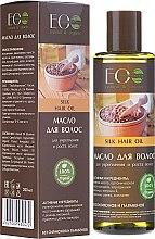 Парфюмерия и Козметика Масло за укрепване и растеж на косата - ECO Laboratorie Silk Hair Oil