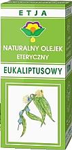 Парфюми, Парфюмерия, козметика Етерично масло от евкалипт - Etja Natural Essential Eucalyptus Oil