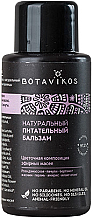 Парфюмерия и Козметика Подхранващ балсам за коса - Botavikos Nourishing Natural Hair Balm (мини)