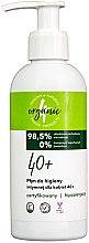 Парфюмерия и Козметика Гел за интимна хигиена за жени 40+ - 4Organic Intimate Gel For Woman 40+