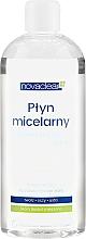 Парфюмерия и Козметика Мицеларна вода за мазна и комбинирана кожа - Novaclear Normalizing Micellar Water