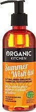 """Парфюмерия и Козметика Душ гел """"Летен списък с желания"""" - Organic Shop Organic Kitchen Shower Gel Wish list"""