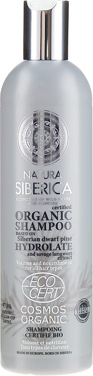 Шампоан за всеки тип коса - Natura Siberica Certified Organic Volume & Nourishment Shampoo — снимка N1