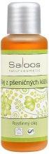 Парфюми, Парфюмерия, козметика Масло от пшенични зародиши - Saloos Oil From Wheat Germ