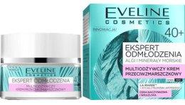 Парфюми, Парфюмерия, козметика Дневен и нощен мултивитаминен противогъбичен крем - Eveline Cosmetics Ekspert Cream