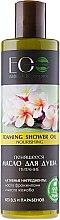 """Парфюмерия и Козметика Душ масло за тяло """"Подхранване"""" - ECO Laboratorie Foaming Shower Oil Nourishing"""