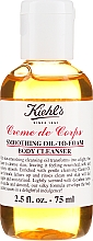 Парфюмерия и Козметика Душ масло - Kiehl`s Creme de Corps Smoothing Oil-To-Foam Body Cleanser